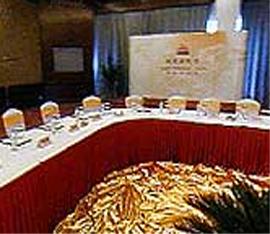 呼和浩特内蒙古饭店会议室-客户上传图片显示