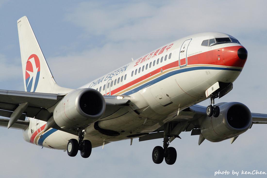 中国东方航空公司图片 东航特价机票