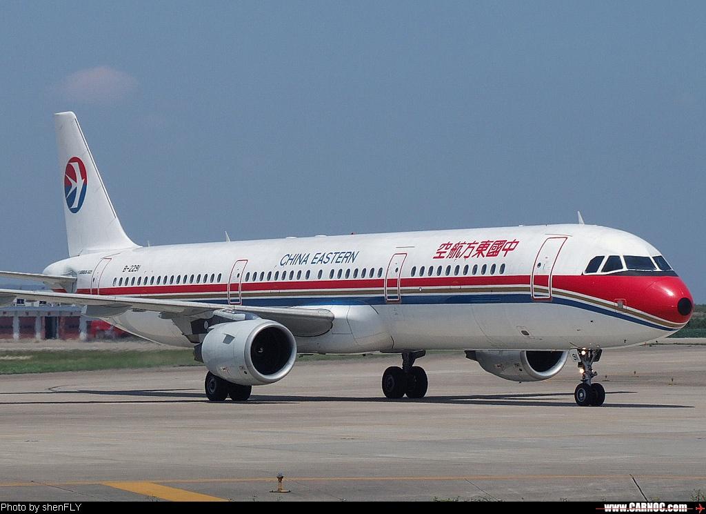 请问从南京禄口国际机场到夫子庙最便捷的方法怎么走