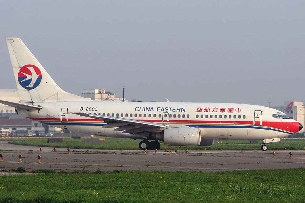 东航mu737机型座位图-中国东方航空公司图片
