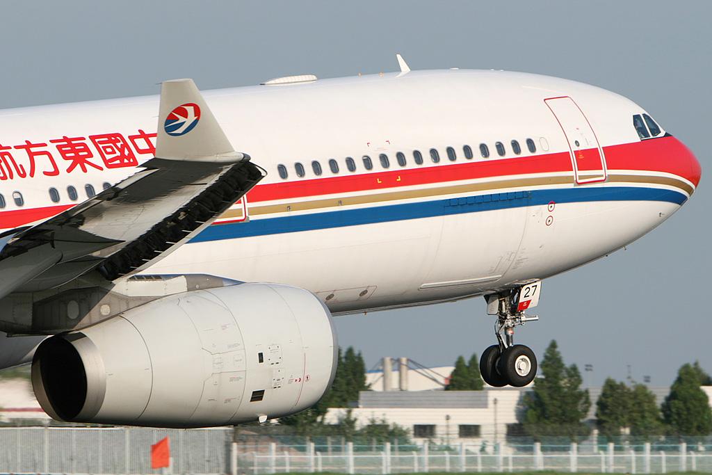 中国东方航空公司图片